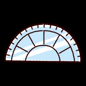 文房具のイラスト(分度器)