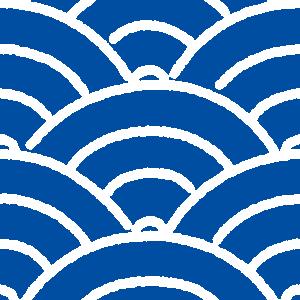 和柄のイラスト(青海波模様・せいがいは)(4カラー)