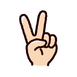 指のイラスト(二本指・チョキ)(2カット)