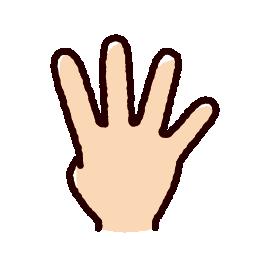 指のイラスト(四本指)(2カット)