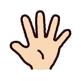 指のイラスト(五本指・パー)(2カット)