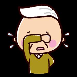 泣くイラスト(おじいさん)