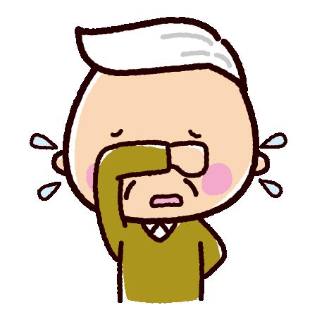 泣くイラスト(おじいさん)(2カット)