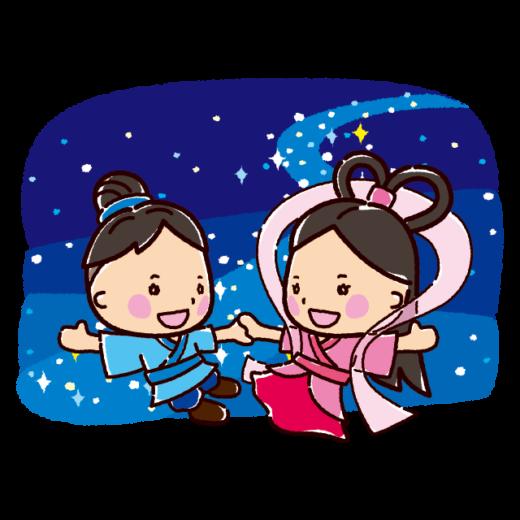 七夕のイラスト(織姫彦星)(3カット)