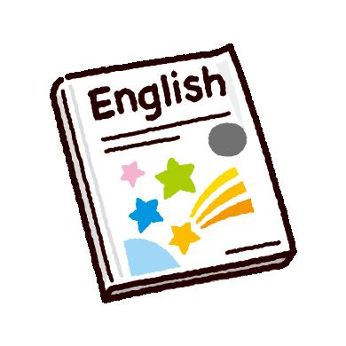 英語の教科書のイラスト(参考書)(2カット)