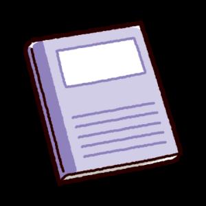 ノートのイラスト