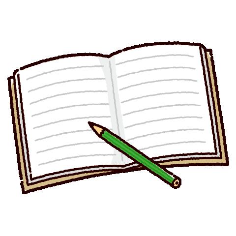ノートと鉛筆のイラスト