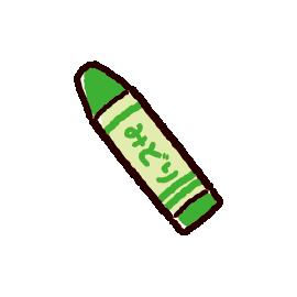 クレヨンのイラスト(8カラー)