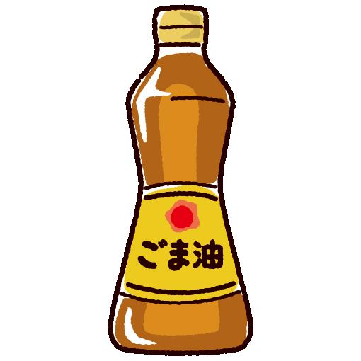 油のイラスト(ごま油)