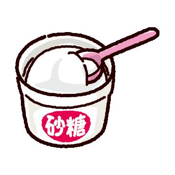 砂糖のイラスト(3カット)