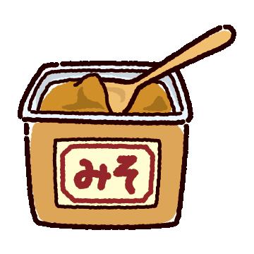 味噌のイラスト(合わせ味噌)(2カット)