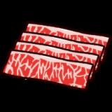 牛肉のイラスト(薄切り)
