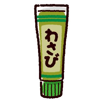 わさびのイラスト(チューブ)(2カット)