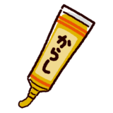 からしのイラスト(チューブ)