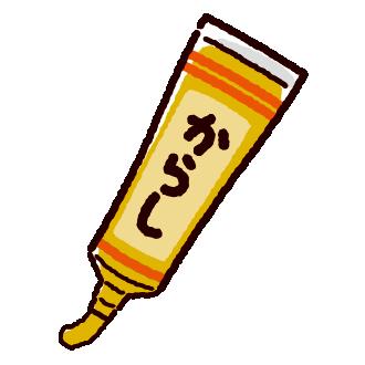 からしのイラスト(チューブ)(2カット)