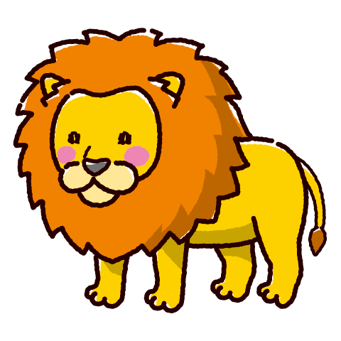ライオンのイラスト(オス)(2カラー)