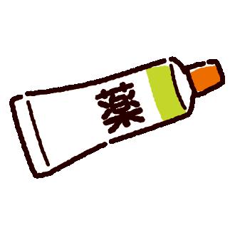 薬のイラスト(塗り薬)(2カット)