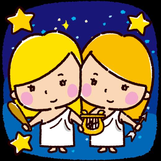 双子座のイラスト(2カット)