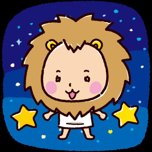 獅子座のイラスト(2カット)