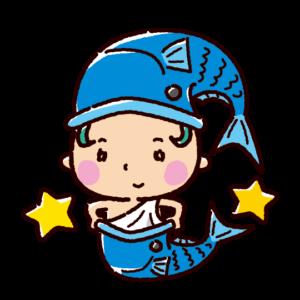 うお座のキャラクターイラスト