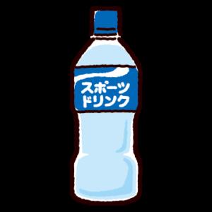 スポーツドリンクのイラスト(ペットボトル)