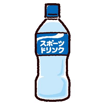 スポーツドリンクのイラスト(ペットボトル)(2カット)