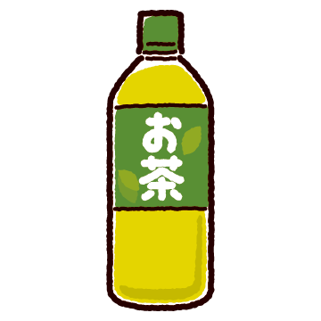 お茶のイラスト(ペットボトル)(2カット)