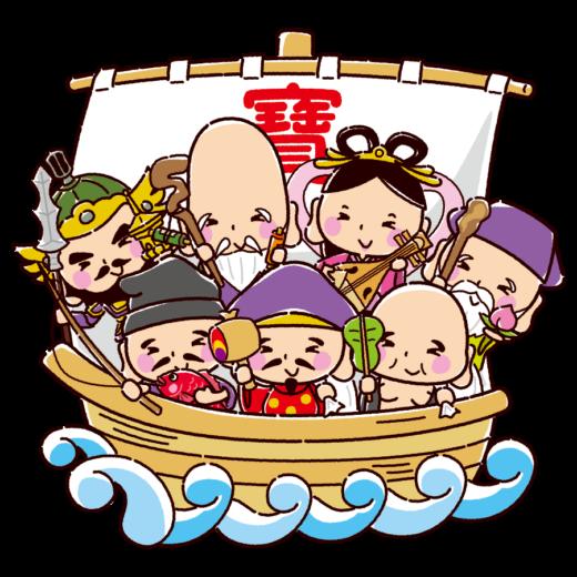かわいい七福神のイラスト(2カット)