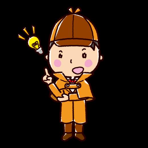 閃くイラスト(探偵)