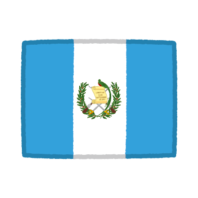 国旗のイラスト(グアテマラ共和国)(2カット)