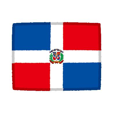 国旗のイラスト(ドミニカ共和国)(4カット)