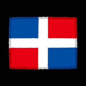 国旗のイラスト(ドミニカ共和国)