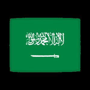 国旗のイラスト(サウジアラビア王国)