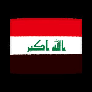 国旗のイラスト(イラク)