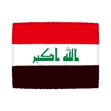 国旗のイラスト(イラク)(2カット)