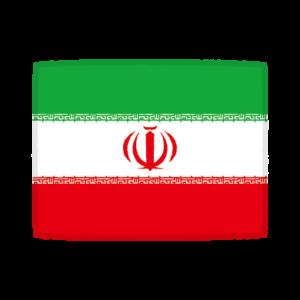 国旗のイラスト(イラン)
