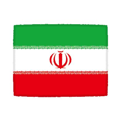 国旗のイラスト(イラン)(2カット)