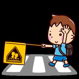 横断歩道を渡る男の子のイラスト(交通安全)