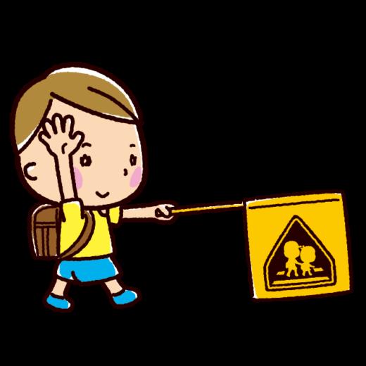 横断歩道を渡る男の子のイラスト(交通安全)(2カット)