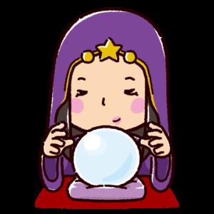 占い師のイラスト(水晶占い)