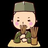 占い師のイラスト(易者)