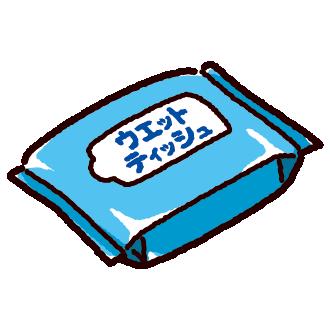 ウエットティッシュのイラスト(袋)(2カット)