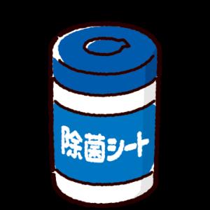 除菌シートのイラスト(筒型)