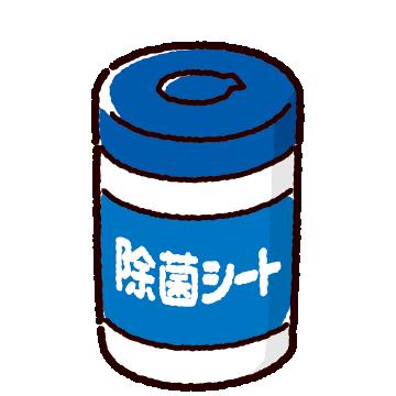除菌シートのイラスト(筒型)(2カット)