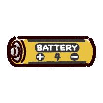 乾電池のイラスト(単四)