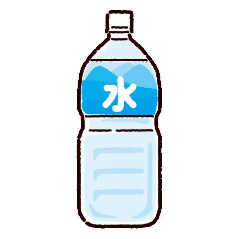 ミネラルウォーターのイラスト(水・ペットボトル)(2カット)