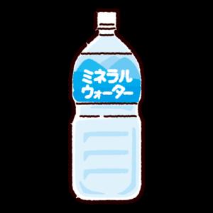 ミネラルウォーターのイラスト(ペットボトル)