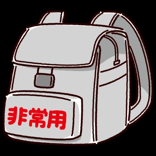 防災リュックのイラスト(非常用)(2カット)