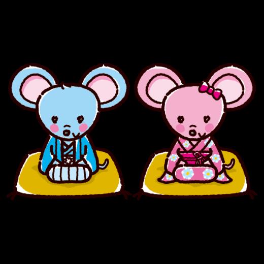ネズミのイラスト(紋付袴・着物・2020干支)(12カット)