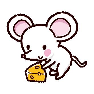 白いネズミとチーズのイラスト(2020干支)